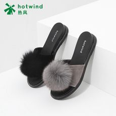 Hot wind 2018 summer new sweet cute hair ball lady fashion slippers casual flat sandals H51W8610