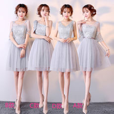 2017 new bridesmaid dress short show small dress sister skirt Slim was thin Korean bridesmaid dress long gray