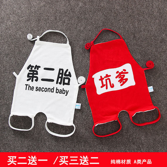 Apron baby cotton summer newborn nursing belly men's baby even legs 0--6-9 months thin children's pocket