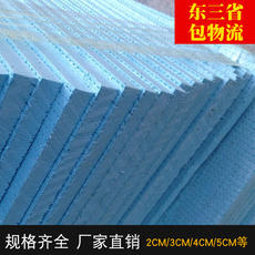 Roof insulation exterior wall insulation board XPS extruded board roof wall insulation board sound insulation foam board promotion