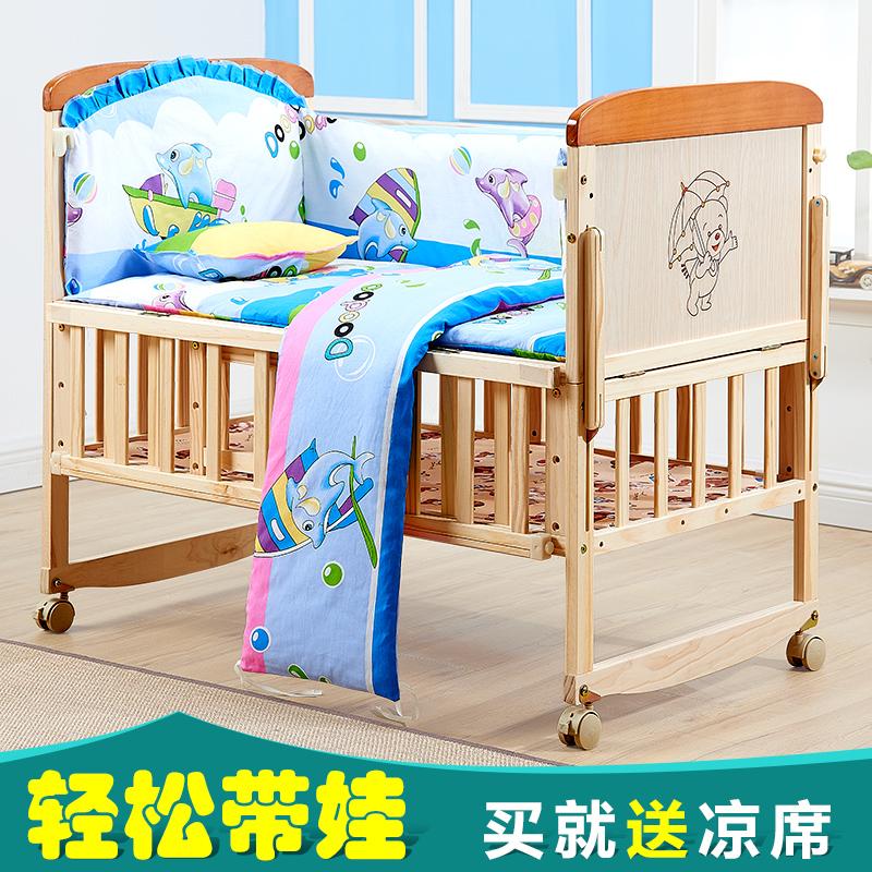 yinerchuang婴儿床实木0-6个月多功能新生儿bb摇篮可折叠拼接大床