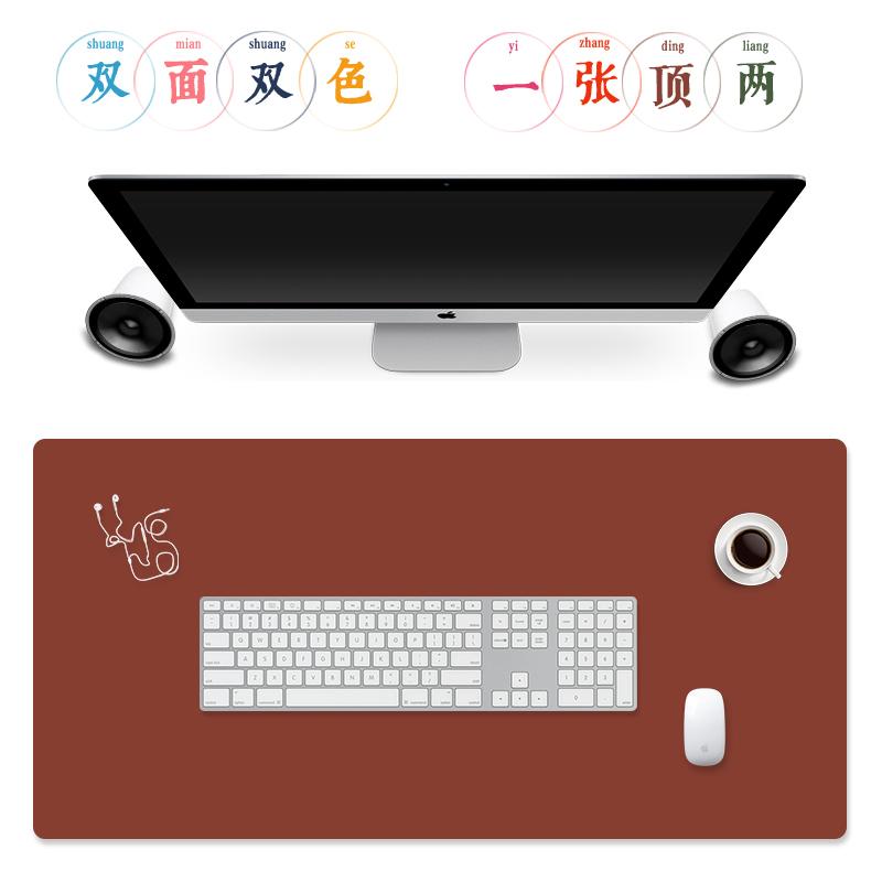 皮质办公桌垫 韩国写字台垫板 笔记本电脑键盘超大号鼠标垫  定制