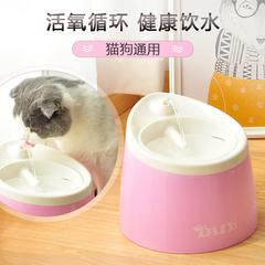 猫咪饮水机宠物自动循环饮水器流动活水狗狗喝水器喂水器智能用品