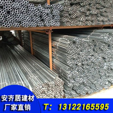 Resistance to the national standard KBG/JDG wire and tube threading pipe metal wire tube hot-dip galvanized wire tube 20*1.0