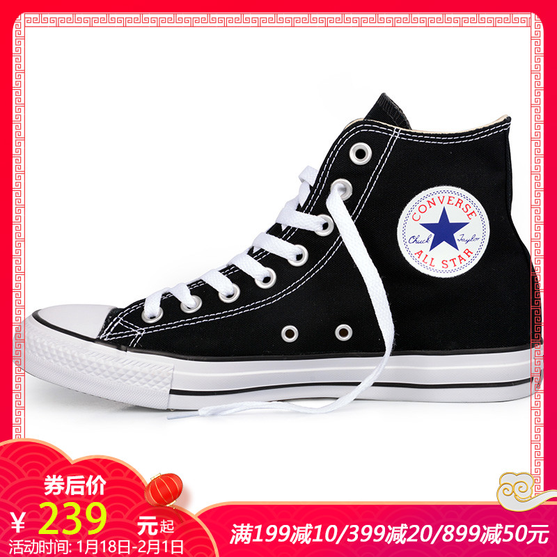Converse匡威女鞋帆布鞋高帮常青款男鞋学生情侣运动休闲鞋101010