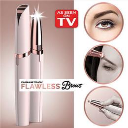 新款抖音同款充电电动修眉刀女士剃毛仪脱毛器自动修眉电动修眉仪