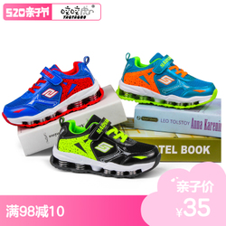 咬咬虎童鞋男童鞋秋季儿童运动鞋防滑减震弹簧鞋透气休闲跑步鞋子