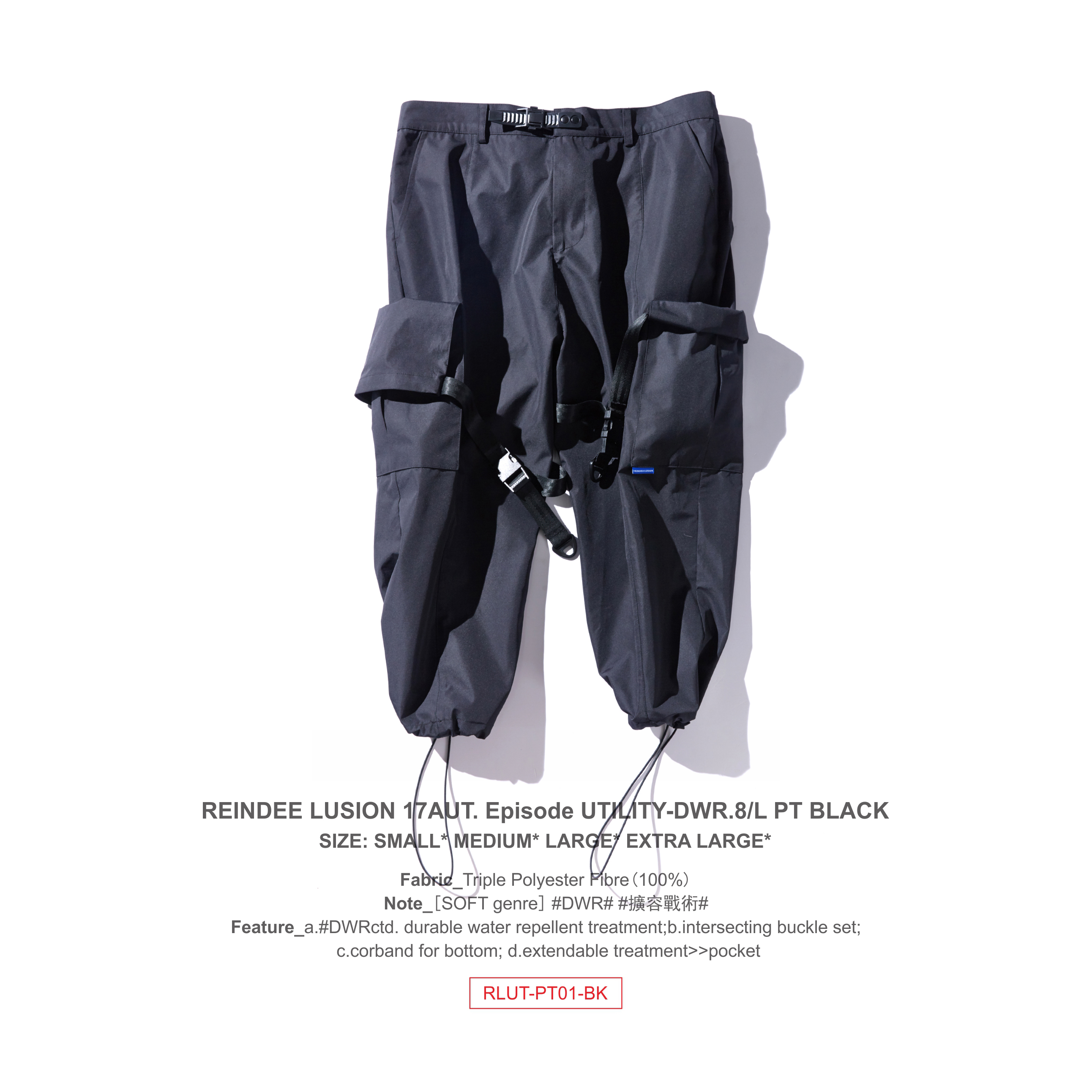 RL | REINDEE LUSION 可扩容口袋防水机能八分裤