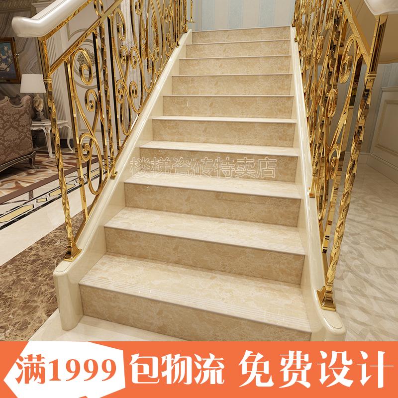 楼梯踏步砖 仿石纹瓷砖地板砖别墅砖 防滑楼梯瓷砖台阶大理石瓷砖图片