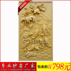 Rushing Crown Specials Amazon Sandstone Relief - Squid Yuelongmen F145 Embossed Background Wall Sandstone Mural
