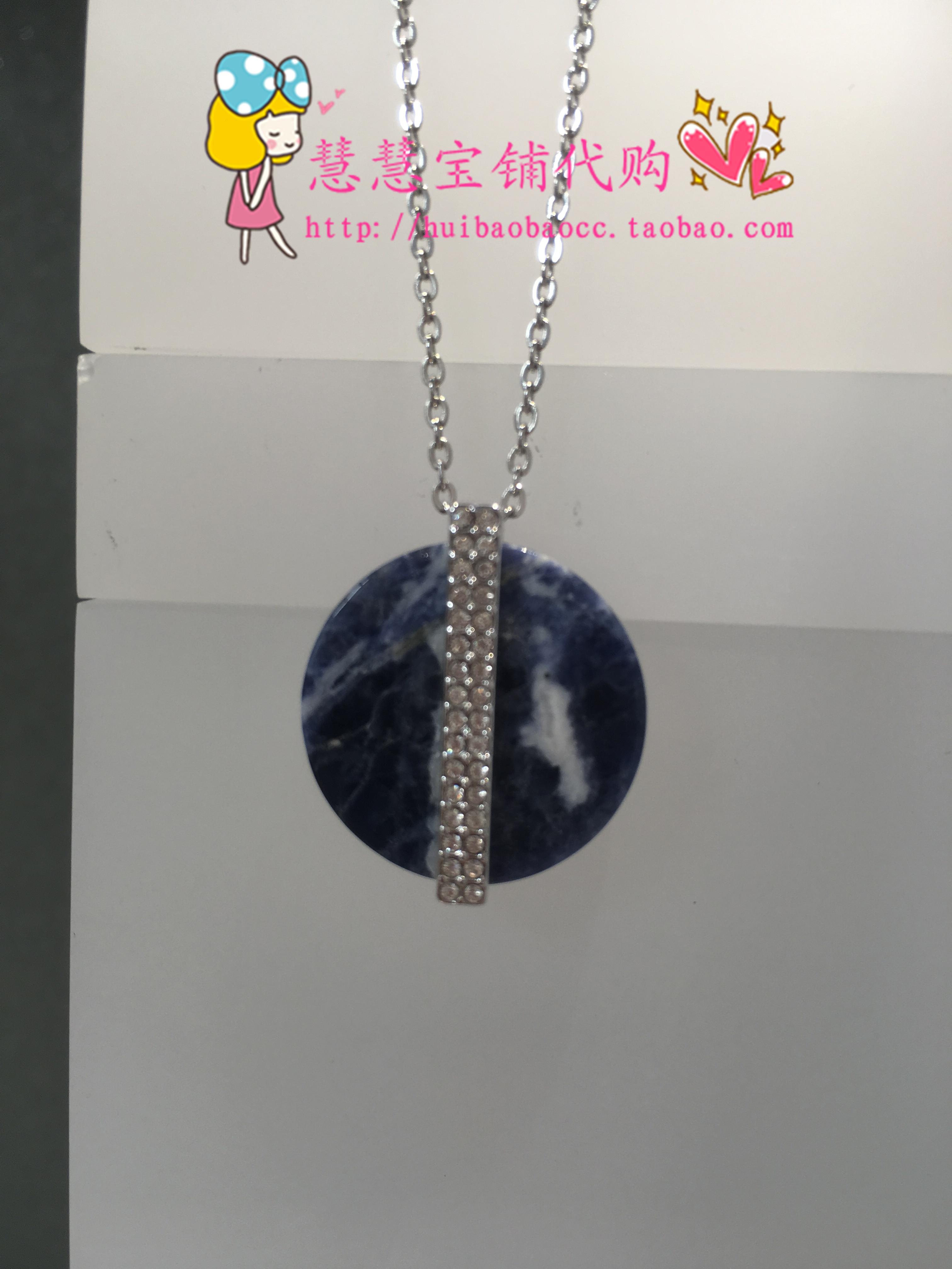 代购专柜正品 SWAROVSKI施华洛世奇蓝色方钠石圆盘项链