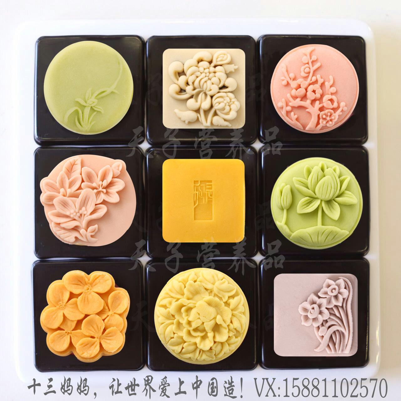 中秋创意月饼礼盒图片