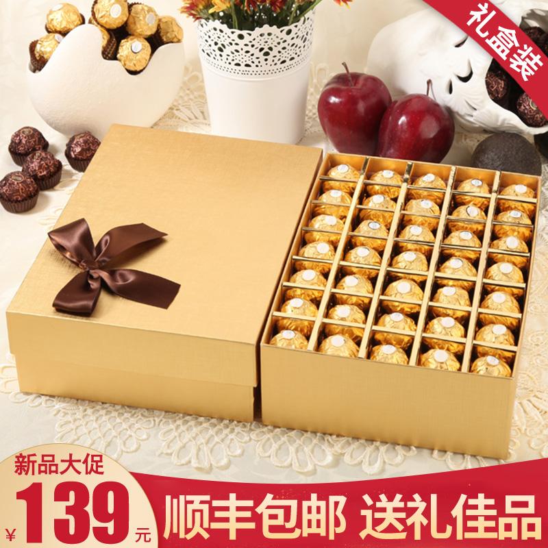 费列罗巧克力礼盒装进口费雷罗巧克力生日520情人节礼物送礼礼盒