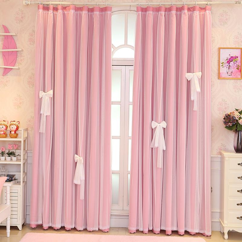 粉色梦幻简约现代成品卧室落地窗小清新甜美双层全遮光窗帘公主风
