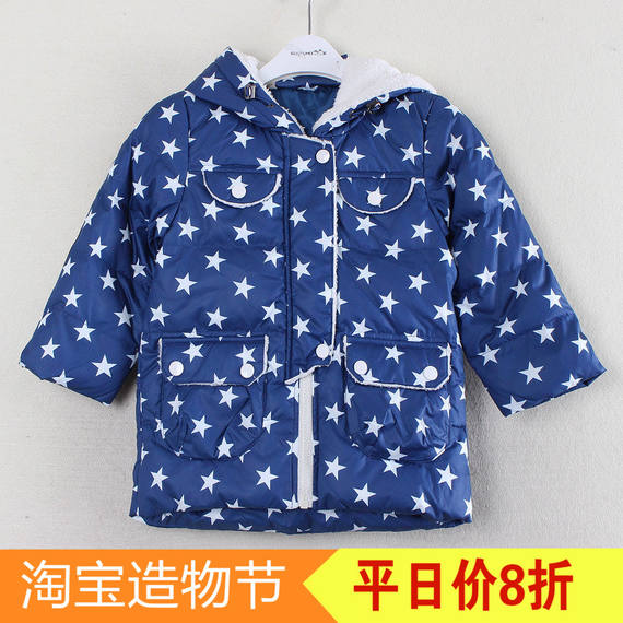 Ying series counters special offer boys New winter new tide models stars print warm down jacket C7388