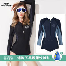 Korean professional sports conservative thin body small chest gathered hot springs close swimsuit female large size long sleeve sunscreen diving