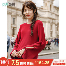 [Tmall pre-sale] Inman 2018 autumn new solid color round neck split fork long sleeve pullover sweater women
