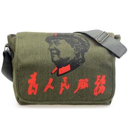 为人民服务红军包复古帆布包单肩斜挎背包书包雷锋包男包军绿包