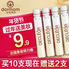 A mother of beauty makeup Decleor Delicate VC Victoria C light skin moisturizing firming pores pores Essence