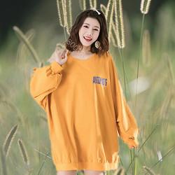 胖mm大码女装秋新款2018韩版时尚加大码外套百搭上衣宽松长袖卫衣