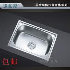 One-piece molding 304 thickening and deepening stainless steel sink single slot three large, medium and small promotion