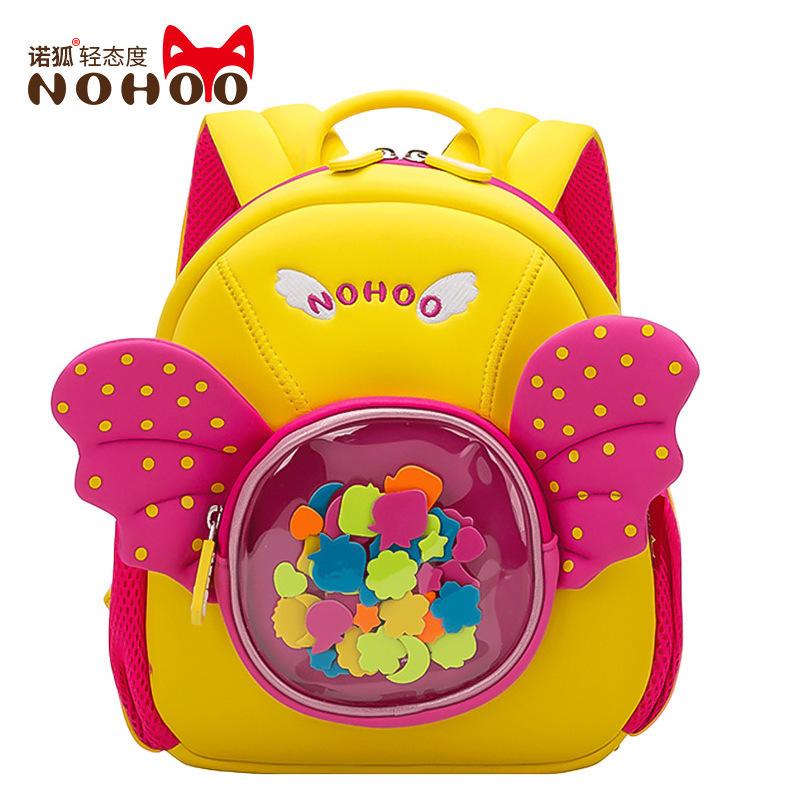 诺狐儿童书包隐形的翅膀女宝宝双肩包1-3岁幼儿园女童背包可爱