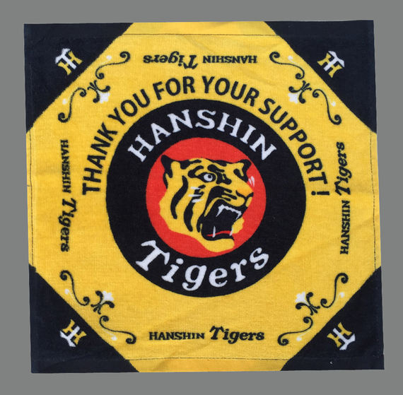 Japanese baseball NPB Hanshin Tiger Hanshin Tigers fans commemorate the big square Koshien Stadium version