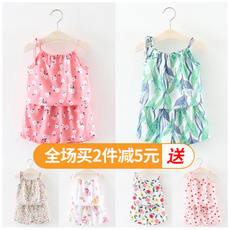 2018 new summer female baby cotton silk set children's home service girls cotton silk pajamas suspender shorts two-piece