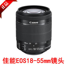 Canon SLR anti-shake lens EF-S 18-55mm f/3.5-5.6 IS II STM original spot