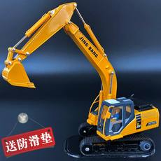 Alloy engineering truck crawler excavator earthmoving hook machine exquisite simulation alloy car load decoration model toy