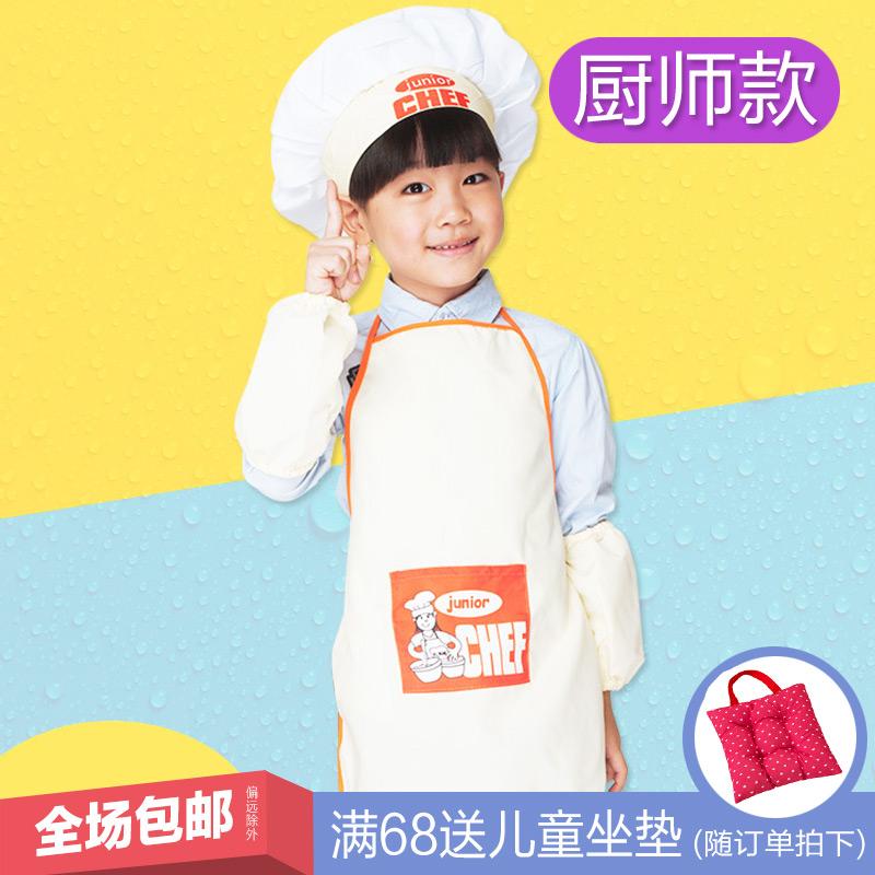 儿童小厨师表演服幼儿园活动小孩子演出服亲子厨师服制印LOGO包邮
