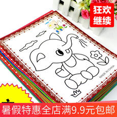 Coloring card children's graffiti coloring paper sketch paper cartoon watercolor pen Kindergarten Baby DIY manual