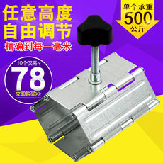 Tile top height bricklayer paving tile artifact auxiliary tool high and low regulator support wall tile locator