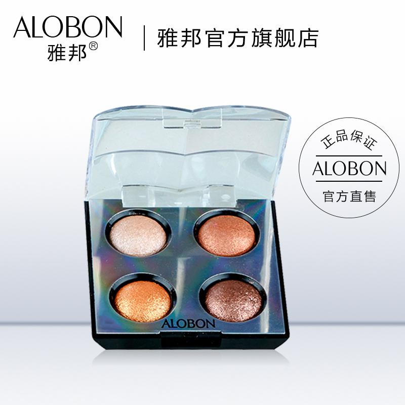 雅邦陶瓷四色眼影盘多晶珠彩妆盘套盒定妆眼妆珠光裸妆学生彩妆