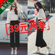 Wide leg pants, women's pants, spring and summer, high waist, loose, loose, chiffon, nine points, thin, straight, thin suit, trousers