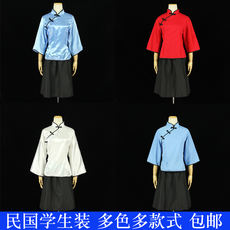 Republic of China female student costume tunic Halloween national wind costume rental rental chorus age