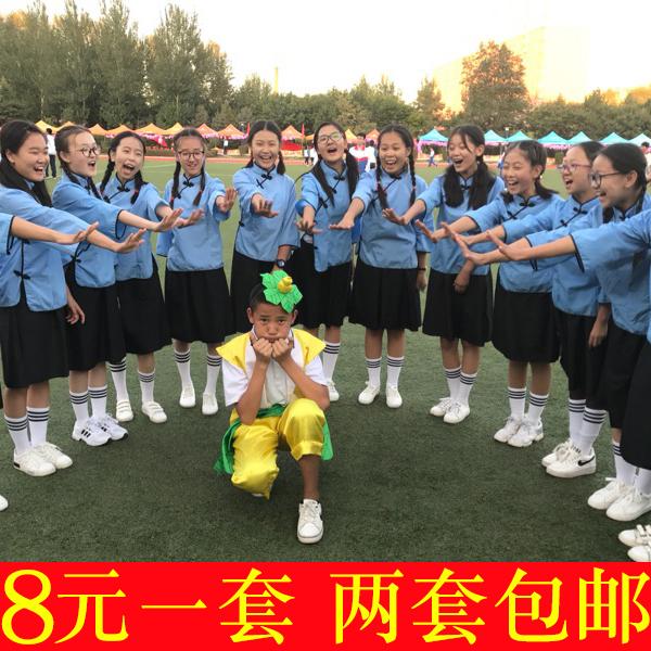 毕业季租服装中山装棉布色丁蓝色男女五四青年民国复古风学生装