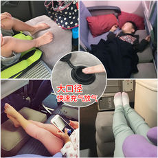 Inflatable aircraft foot pad foot travel abroad essential artifact padded leg train sleep neck pillow car foot pedal