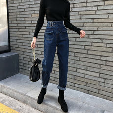 Gshero black high waist net red jeans female autumn loose high waist nine pants trousers girl pants straight wild