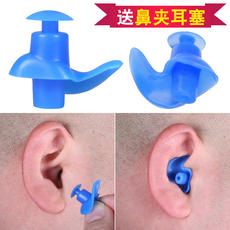 Professional silicone swimming earplugs waterproof otitis media adult men and women bathing noise prevention children swimming earplugs nose clip