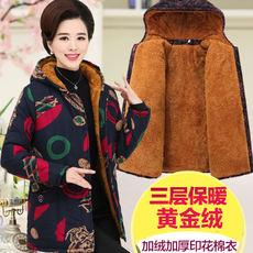 Middle-aged women's jacket mother's winter coat cotton 506070-year-old grandmother autumn and winter coat jacket
