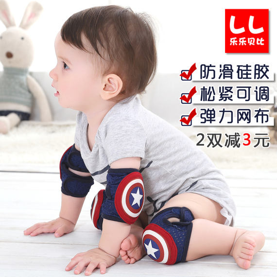 Summer baby knee pads can adjust baby crawling knee pads non-slip children toddler anti-fall movement elbow elastic sleeve