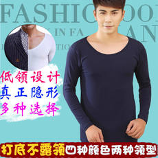 Cotton low collar shirt men's warm sweater large round collar V collar collar collar low collar thermal underwear Qiuyi suit