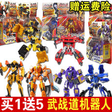 Genuine Audi Double Drilling Wu Battleship Toys Tigers Days Frenzy Warrior Dragon King Deformation Robot Complete Set