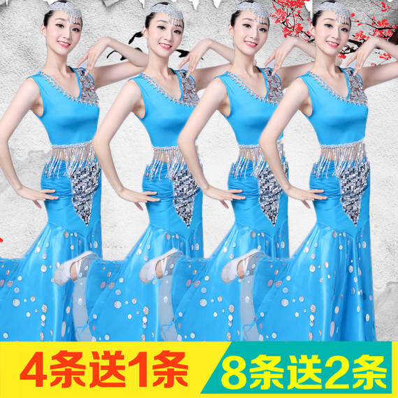 New Peacock Dance Performance Costume National Dance Fishtail Skirt Bag Hip Skirt Exercise Skirt Dai Dance Costume Adult Female