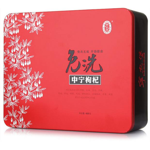 宁夏特产宁安堡免洗头茬枸杞子贡果450g铁礼盒装特价直销包邮