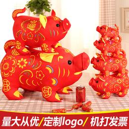 招财纳福生肖猪公仔猪年吉祥物公仔毛绒玩具花布猪大号猪玩偶创意