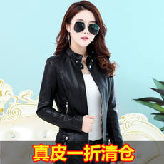 2018 Spring Haining leather short motorcycle leather jacket Korean Slim collar collar new thin small coat tide