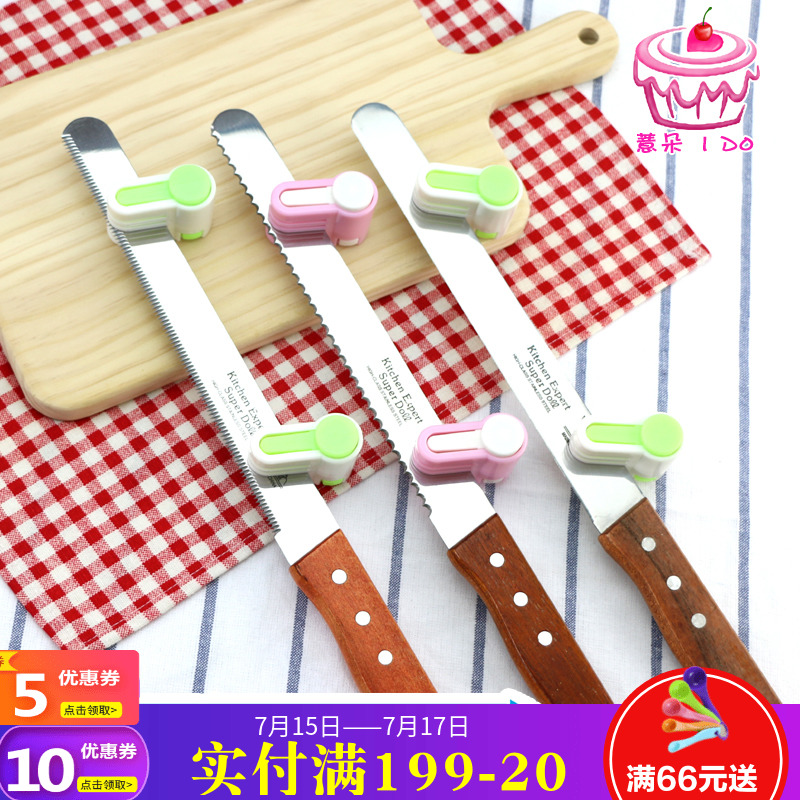 不锈钢面包刀 吐司锯齿刀 切片蛋糕刀 分片锯刀 烘焙工具细齿切刀