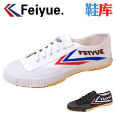 Original authentic Shanghai Dafu Leap shoes Classic Track and field shoes Men and women Training shoes Sports Exam 1-501